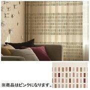 スミノエ ドレープカーテン Tile/タイル(100×200cm/ピンク) G1010P200(100