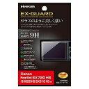 ハクバ写真産業 液晶保護フィルム EX−GUARD EXGF−CPSX720
