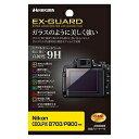 樂天商城 - ハクバ写真産業 液晶保護フィルム EX−GUARD EXGF−NCB700