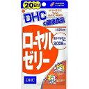 ショッピングDHC DHC ローヤルゼリー 20日分(60粒) DHC20ニチロヤルゼリー