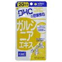 ショッピングDHC DHC ガルシニアエキス 20日分 100粒 DHC20ニチガルシニアエキス