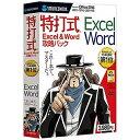 ソースネクスト 〔Win版〕特打式 Excel&Word攻略パック Office2016対応版 トクウチシキコウリヤクパツク2016