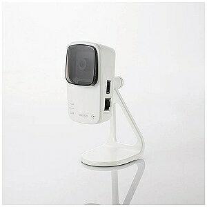 エレコム ネットワークカメラ[有線/無線LAN・マイク内蔵・100万画素] 中継機能付き  NCC‐EWF100RMWH2(送料無料)