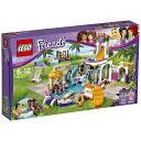 LEGO レゴブロック 41313 フレンズ ドキドキウォーターパーク(送料無料...