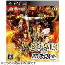 コーエーテクモゲームス PS3ソフト 三國志13 with パワーアップキット 通常版(送料無料)