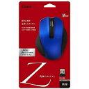 ワイヤレスBlueLEDマウス Zシリーズ(Mサイズ・5ボタン)ブルー MUS−RKF129BL
