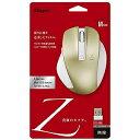 ワイヤレスBlueLEDマウス Zシリーズ(Mサイズ・5ボタン) MUS−RKF129GLゴールド