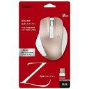ワイヤレスBlueLEDマウス Zシリーズ(Mサイズ・5ボタン)ピンク MUS−RKF129P