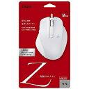 有線BlueLEDマウス Zシリーズ(Mサイズ・5ボタン)ホワイト MUS−UKF130W