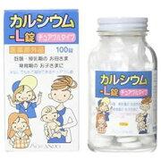 皇漢堂製薬 カルシウム−L錠クニヒロ(100錠)医薬部外品 カルシウムL