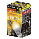 楽天コジマ楽天市場店ドウシシャ LED人感センサー電球 40W 電球色相当 E26 LVA40LHS