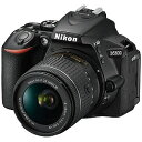 ニコン D5600(18−55 VR レンズキット)/デジタル一眼レフカメラ D5600LK1855