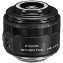 Canon 交換レンズ EF−S35mm F2.8 マクロ IS STM【キヤノンEFマウント(APS−C用)】(送料無料)
