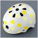 ブリヂストン 幼児用ヘルメット bikkeキッズヘルメット(46〜52cm) CHBH4652 (ドットイエロー)
