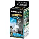 パナソニック 調光器非対応LED電球ひとセンサタイプ(一般電球形・昼光色相当・口金E26) LDA5D-G/KU/NS