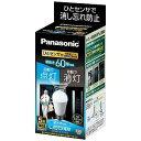 パナソニック 調光器非対応LED電球ひとセンサタイプ(一般電球形・昼光色相当・口金E26) LDA8D-G/KU/NS