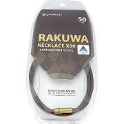ファイテン RAKUWAネックX50 フェイクレザーモデル(ダークブラウン/50cm) 0716TG716153《ビックカメラモデル》