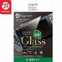 I O DATA 任天堂スイッチ用ガラスフィルム 8倍の強度ドラゴントレイルX 透明タイプ BKS−NSG2DF
