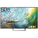 ソニー 75V型 4K対応液晶テレビ KJ-75X8500E(標準設置無料)