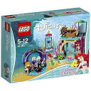 LEGO (レゴ) 41145 アリエル 海の魔女アースラのおまじない-商品代購