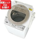 シャープ 洗濯乾燥機 (洗濯8.0kg/乾燥4.5kg)  ...