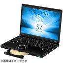 12.1型ノートPC [Office Premium付き・Win10 Pro] レッツノート CF-SZ6CFMQR(送料無料)