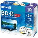 マクセル 録画用BD−Rホワイトディスク 6倍速10枚パック BRV25WPEH.10S