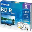 マクセル 録画用BD−Rホワイトディスク 4倍速5枚パック BRV25WPE.5S