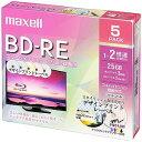 マクセル 録画用BD−REデザインプリントレーベル 2倍速5枚パック BEV25PME.5S