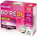 マクセル 録画用BD−RE DL 片面2層式ホワイトディスク 2倍速10枚パック  BEV50WPE ...