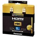 ショッピングPanasonic パナソニック 5.0m 4K60p/18Gbps伝送対応HDMIケーブル(HDMI⇔HDMI) RP‐CHKX50‐K