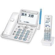 パナソニック 【子機1台】デジタルコードレス留守番電話機 「RU・RU・RU(ル・ル・ル)」 VE−GZ71DL−W (パールホワイト)