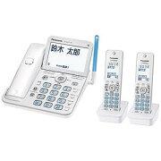 パナソニック 【子機2台】デジタルコードレス留守番電話機 「RU・RU・RU(ル・ル・ル)」 VE−GZ71DW−W (パールホワイト)