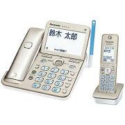 パナソニック 【子機1台】デジタルコードレス留守番電話機 「RU・RU・RU(ル・ル・ル)」 VE−GZ71DL−N (シャンパンゴールド)
