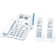 パナソニック 【子機2台】デジタルコードレス留守番電話機 「RU・RU・RU(ル・ル・ル)」 VE−GZ61DW−W (ホワイト)