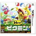 任天堂 3DSゲームソフト Hey! ピクミン...