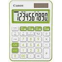 Canon カラフル電卓(10桁) ミニ卓上  LS−105WUC−GR