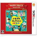 任天堂 3DSゲームソフト ハッピープライスセレクション ト...