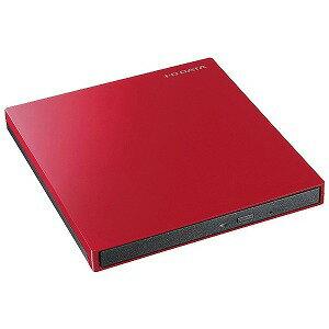 I・O・DATA ポータブルDVDドライブ[USB 3.0・Mac/Win]レッド DVRP−UT8LRA