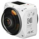 コダック マイクロSD対応・4K対応 360°アクションカメラ Kodak 4KVR360(送料無料)