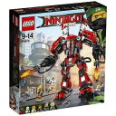 LEGO レゴブロック 70615 ニンジャゴー カイのファイヤーメカ(送料無料...