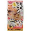 アスティ パック・マスクがばいよか 剥がすパック 90g(フェイスケア用品) ガバイヨカハガスパック