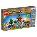LEGO レゴブロック 21135 マインクラフト クラフトボックス 2.0...