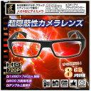 家電, AV, 相機 - サロニア 眼鏡型ビデオカメラ SPEye Black−Commando  NCG04080245−A0(送料無料)