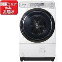 パナソニック ドラム式洗濯乾燥機 (洗濯10.0kg・左開き)「VXシリーズ」 NA-VX3800L-W クリスタルホワイト (洗濯槽自動お掃除・ヒートポンプ乾燥機能付)(標準設置無料)