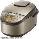 日立 圧力IH炊飯ジャー (1升)  RZ-AG18M-T ライトブラウン(送料無料)