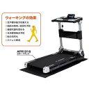 アルインコ 電動ウォーカー ランニングマシン 1316 AFR 1316(ブラック)(標準設置無料)...