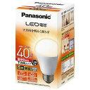 パナソニック 調光器非対応LED電球 (一般電球形・全光束4...