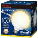 東芝 LED電球 (ボール電球形 全光束1340lm/電球色相当 口金E26) LDG11L−G/100W−TC