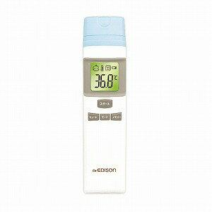 エジソン販売 体温計 エジソンの体温計Pro(送...の商品画像